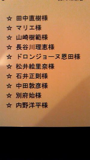 201003152301000.jpg