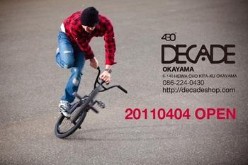 DECADEOKAYAMABANNER-thumb-500x333-1774.jpg