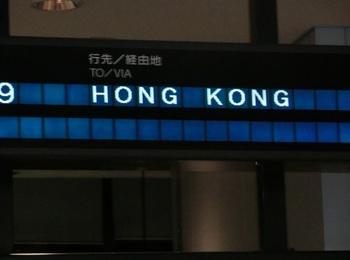 HONGKONGCROCS2.jpg