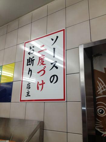 OSAKA2.jpg