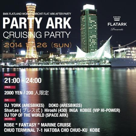 PARTYARK2014.JPG