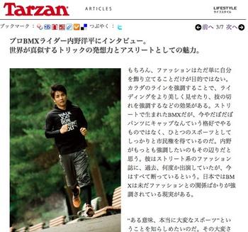 TARZANWEB.jpg