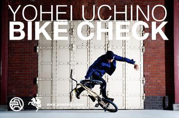 bikecheck_header1.jpg