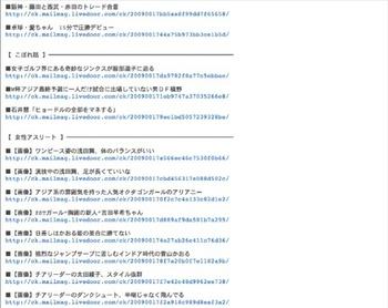 newsrakuten-thumb.jpg