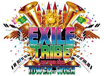 exile_tribe.jpg